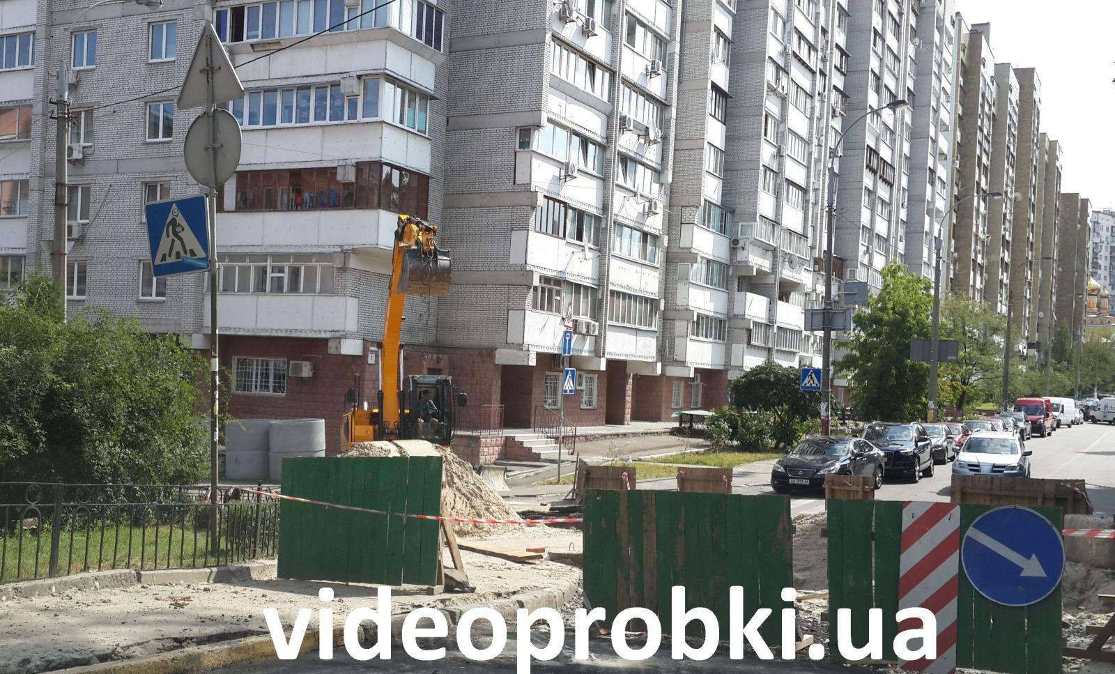 Дорожные работы в Киеве
